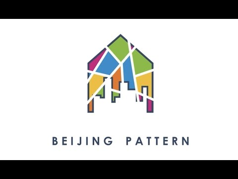 Beijing Pattern-2016 STL Competition