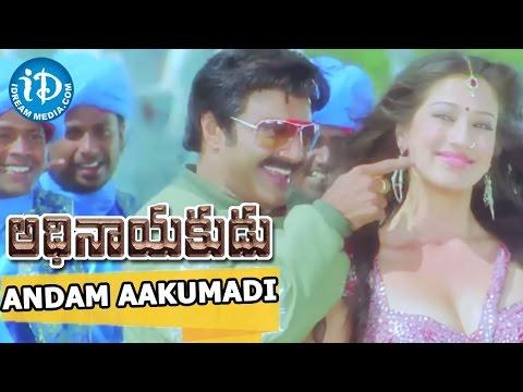 Adhinayakudu Movie | Andam Aakumadi Video Song | Balakrishna, Lakshmi Rai, Saloni | K Kalyani Malik