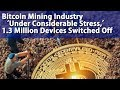 Bitcoin Mining Industry 1.3 Million Devices Switched Off | BTC Cryptocurrency News