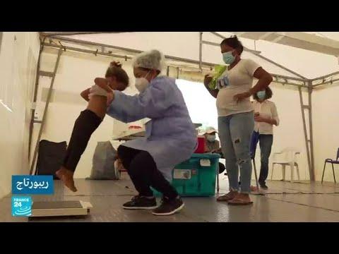 كولومبيا: خطر الموت يهدد أطفال المهاجرين الفنزويليين في مايكاو بسبب سوء التغذية ونقصها  - نشر قبل 5 ساعة