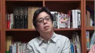 切通理作のせつないかもしれない#55(2012/08/03) 連載20周年の『ゴーマ...