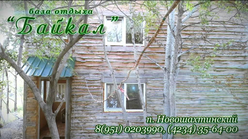 Объявления о продаже, покупке и аренде недвижимости купить квартиры, комнаты, землю. Цены на коммерческую недвижимость, дома и дачи в новошахтинске на avito.