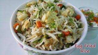 Egg Fried Rice - Restaurant style Egg Fried Rice || Egg Fried Rice