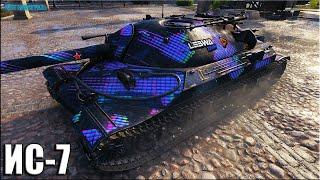 Удачная позиция почти 10к урона  World of Tanks ИС-7 лучший бой