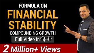 Formula on Financial Stability Business Training Video by Vivek Bindra (hindi) thumbnail