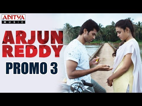 Arjun Reddy Promo 3 || Arjun Reddy Movie || Vijay Devarakonda || Shalini