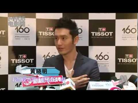 Huang Xiaoming interview at TISSOTS 160th anniversary in Guangzhou (28th August 2013).