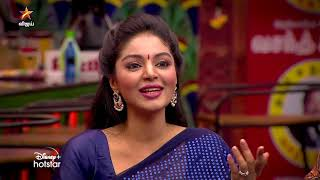 Bigg Boss Tamil Season 4  | 15th November 2020 - Promo 3