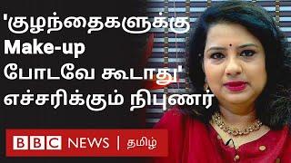 'Cell phone அதிகம் பயன்படுத்தினால் உங்களுக்கு Skin பிரச்சனைகள் வரலாம்' | Beautician Vasundhra