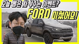 Off-Roading Gone Wrong! Ford Ranger Crazy Off-Road Test (ENG Sub)