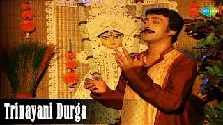 Trinayani Durga   Shyama Sangeet   Bengali Devotional Song   Dhananjay Bhattacharya