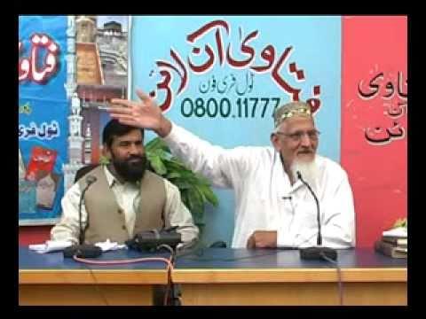 Raf Ul Yadain - Maulana ISHAQ