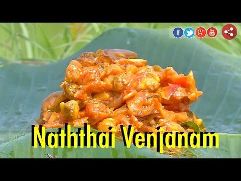 Oorum Unavum: Pudukkottai  2 - Naththai Venjanam | Nandu Mooligai Rasam | Nandu Fry | 19/11/16