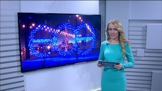 Вести-Уфа - 03.02.16(Информационный сайт ГТРК