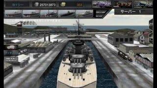 海軍の最前線イタリアの奇襲:ライオン級完成記念