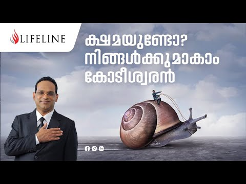 Billionaire Mind Set | Dr P P Vijayan | Lifeline TV