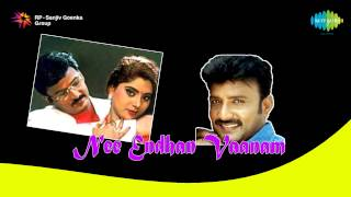 Nee Enthan Vaanam | Ye Machchakalai song