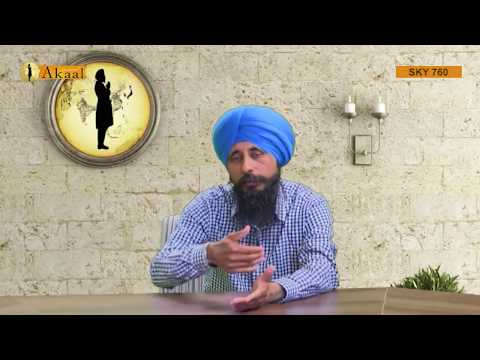 News Point | Weekly News Update | Akaal Channel