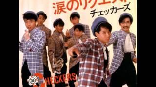 1984.01.21 作詞:売野雅勇 作曲編曲:芹澤廣明 シングルジャケットはWe...