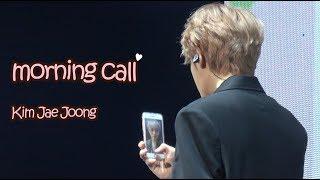 190216 김재중 대만 생일팬미팅 J-party 'morning call selfie' 모닝콜...