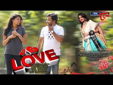 U R My Love    Telugu Love & Comedy Short film    By Ch Narendra Kumar   TeluguOne