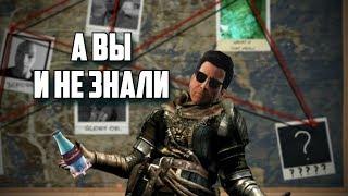 Fallout 4 - ЧТО СКРЫВАЕТ ДЬЯКОН