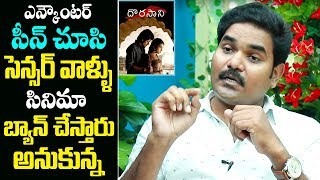 Director KVR Mahendra Exclusive Interview | Reveals Facts About Dorasani Movie | Myra Media