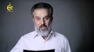 كرامة المؤمن عند الله | الرادود  باسم الكربلائي