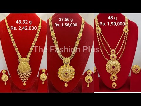 Latest Gold Sitahaar ||Long Necklace Set|| With Weight And Price