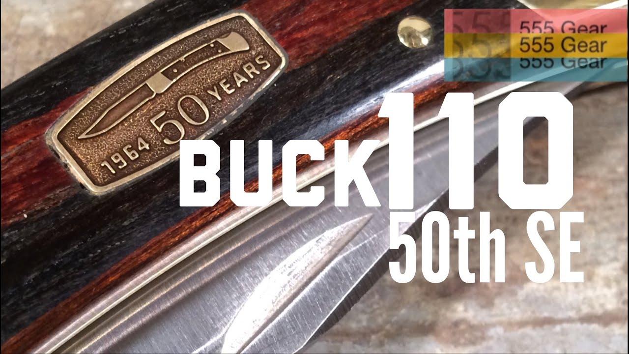 buck 50th anniversary 110 folding hunter