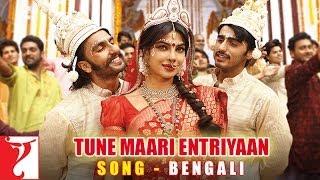 tune-maari-entriyaan---full-song