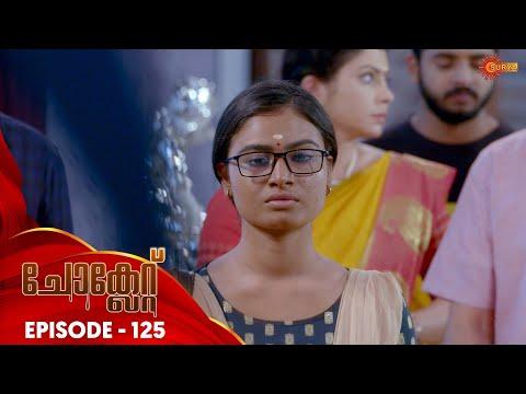 Chocolate - Episode 125 | 14th Nov 19 | Surya TV Serial | Malayalam Serial