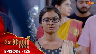 Chocolate - Episode 125 | 14th Nov 19 | Surya TV Serial | Malayalam Serial