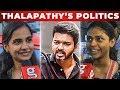 Oruviral Puratchi Song Public Reaction | SARKAR | Thalapathy Vijay |