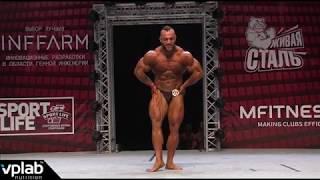 Иван Кочетков - чемпион Кубка России по бодибилдингу - 2018 в категории до 95 кг