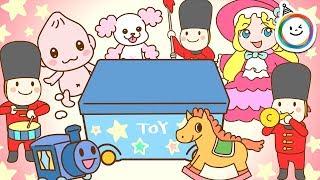 おもちゃのマーチ(童謡ピアノ弾き語り)