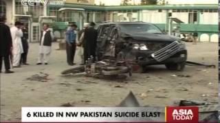 6 Killed Including Anti-Taliban Militia ANP Member in Buner Pakhtunkhwa Pakistan