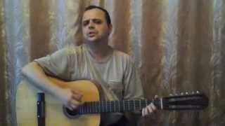 гр.Кино.Невеселая песня (cover).