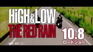 High & Low: The Red Rain theatrical trailer - Yûdai Yamaguchi-directed movie