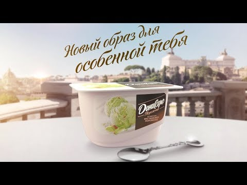 Даниссимо 2016 (Реклама Каз) - Danissimo (KZ Adaptation TVC)