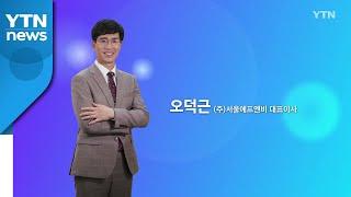 혁신코리아 [오덕근, (주)서울에프엔비 대표이사]  /…