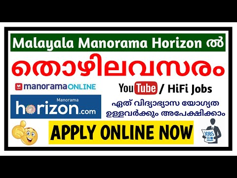 Manorama Horizon ല്‍ തൊഴിലവസരം - Manorama Horizon Recruitment 2021 - Kerala Jobs 2021 - HiFi Jobs
