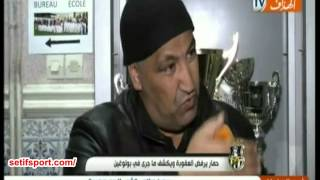 حسان حمّار يرفض العقوبة ويكشف ماجرى في بولوغين