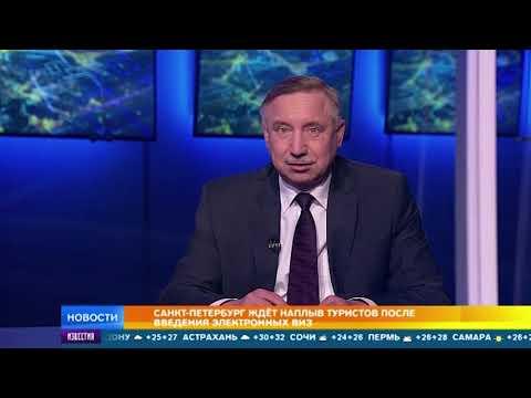 Беглов рассказал о нововведениях в Петербурге