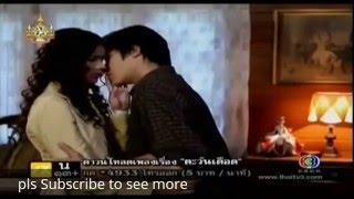 Mark & YaYa Drama 2015 | Mark & YaYa kiss scene | Mark & YaYa new Couple