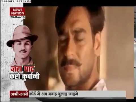 Exclusive: Bhagat Singh