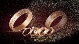 rings.by - обручальные кольца