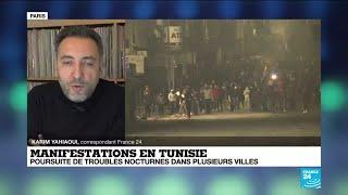 Manifestations en Tunisie : poursuite des troubles nocturnes dans plusieurs villes