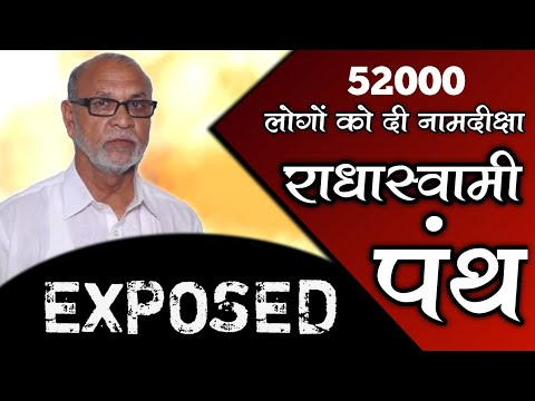 Ex- Radhaswami Preacher | Rohi Saindane - Interview about Sant Rampal Ji- Real Story | Fact & Proof
