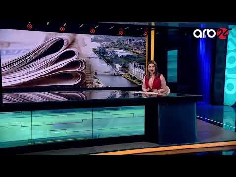 """""""The London Post"""":  """"Azərbaycan ən yaxşı investisiya bazarıdır"""" -  ARB24 XƏBƏR"""